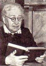 15 августа – 140 лет со дня рождения Раисы Адамовны Кудашевой (1878-1964), русской поэтессы, автора слов песни «В лесу родилась ёлочка».