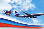 19 августа – День Воздушного Флота России.