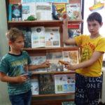 """Книжная выставка """"Путешествие в исторический мир"""""""