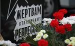 30 октября – День памяти жертв политических репрессий в России.
