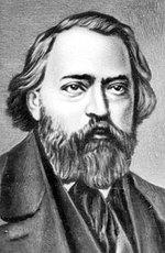 6 декабря – 205 лет со дня рождения Николая Платоновича Огарёва (1813-1877), русского писателя, поэта, публициста