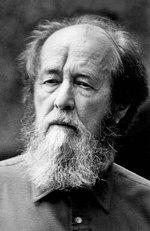 11 декабря – 100 лет со дня рождения Александра Исаевича Солженицына (1918-2008), российского писателя