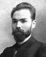 13 декабря – 145 лет со дня рождения Валерия Яковлевича Брюсова (1873-1924), русского поэта, писателя, литературоведа