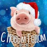 31 декабря – встречаем Новый год!