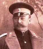 17 ноября (4) – 165 лет со дня рождения Владимира Александровича Толмачёва (1853-1932), военного губернатора Амурской области, наказного атамана Амурского казачьего войска