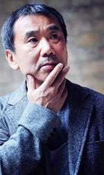 12 января — 70 лет со дня рождения Харуки Мураками (р. 1949), японского писателя