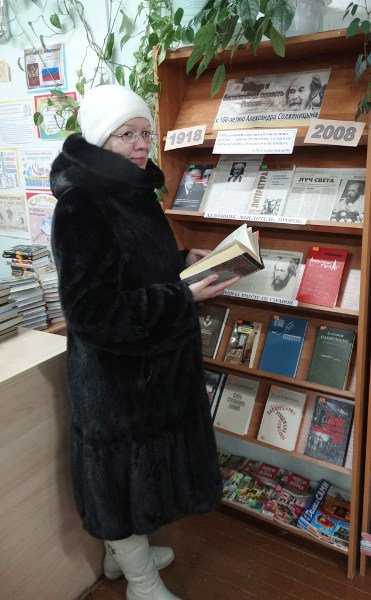 Легенда и беспокойная совесть России