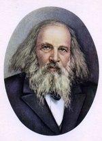 8 февраля – 185 лет со дня рождения Дмитрия Ивановича Менделеева (1834-1907), русского ученого-химика.