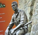 15 февраля – День памяти о россиянах, исполнявших служебный долг за пределами Отечества.