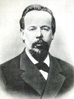 16 марта – 165 лет со дня рождения Александра Степановича Попова (1859-1906), русского физика и электротехника, изобретателя радио