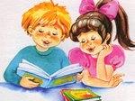 С 24 по 31 марта 2019 года – Неделя детской и юношеской книги