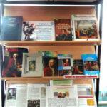 Книжная выставка Известные люди российской науки