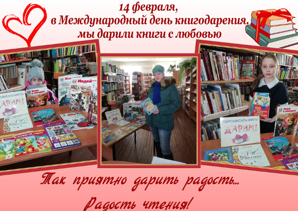 Книга ищет хозяина!