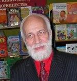 1 апреля – 80 лет со дня рождения детского писателя В. М. Воскобойникова (1939)