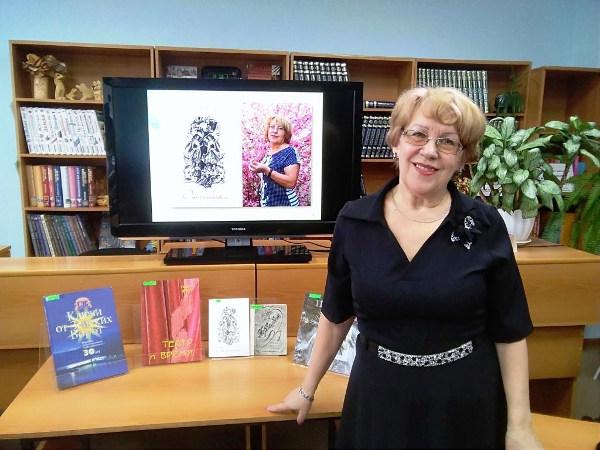Презентация первой книги Ольги Шут - Отголоски