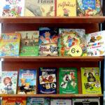 Книжная выставка Радость чтения