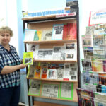 Книжная выставка История культурной жизни города
