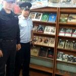 Книжная выставка «Начинается Родина с памяти, с почитанья истоков своих»