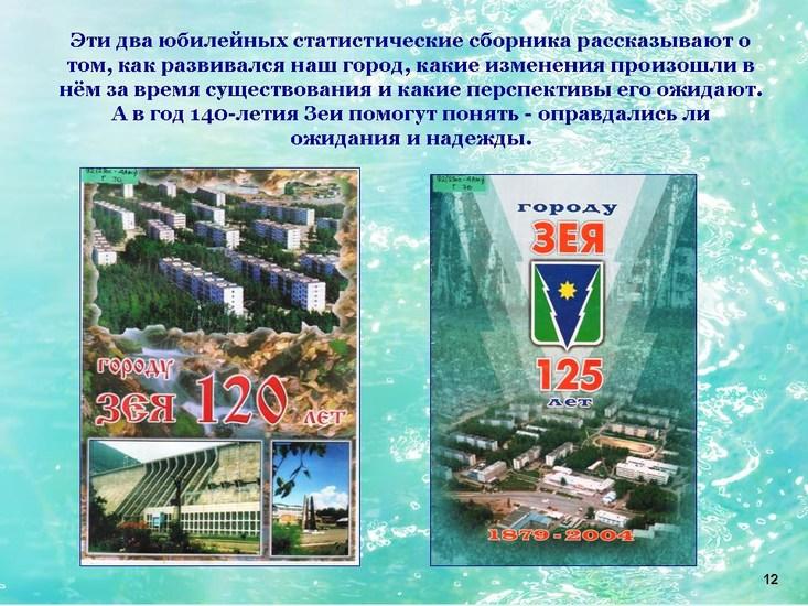v35_pic12