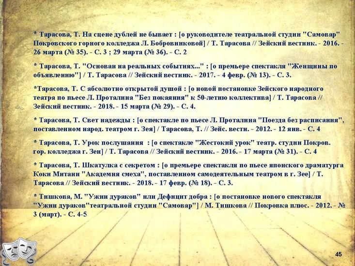 v37_pic45
