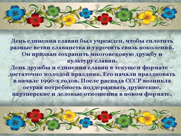v_2019-06-26_pic02