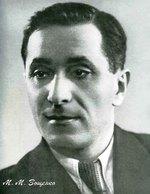 10 августа – 125 лет со дня рождения писателя и драматурга М.М. Зощенко (1894-1958)