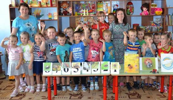 Зейская городская библиотека приняла участие в Международной акции «Книжка на ладошке»