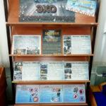 Книжная выставка «Эхо Бесланской печали»