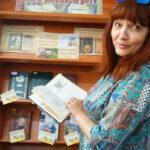 Книжная выставка «Книги-юбиляры»