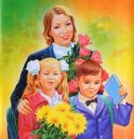 5 октября – День учителя в России