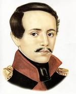 15 октября – 205 лет со дня рождения Михаила Юрьевича Лермонтова (1814-1841), русского писателя и поэта