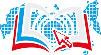 """Учреждение включено во """"Всероссийскую Книгу Почёта"""" 2019-го года"""