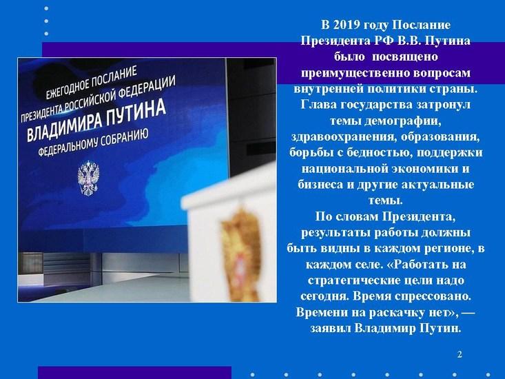 v_2019-11-28_pic01