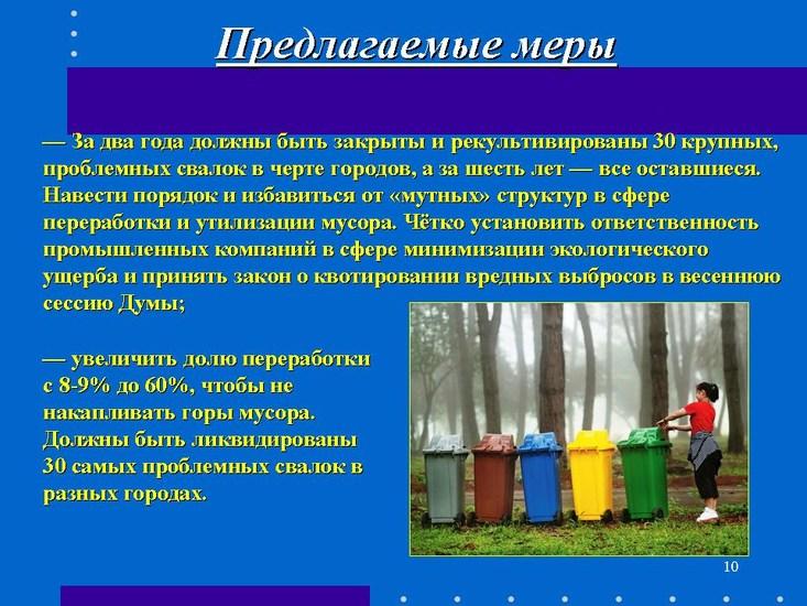 v_2019-11-28_pic09