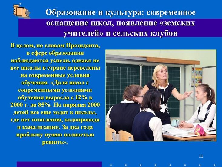 v_2019-11-28_pic10