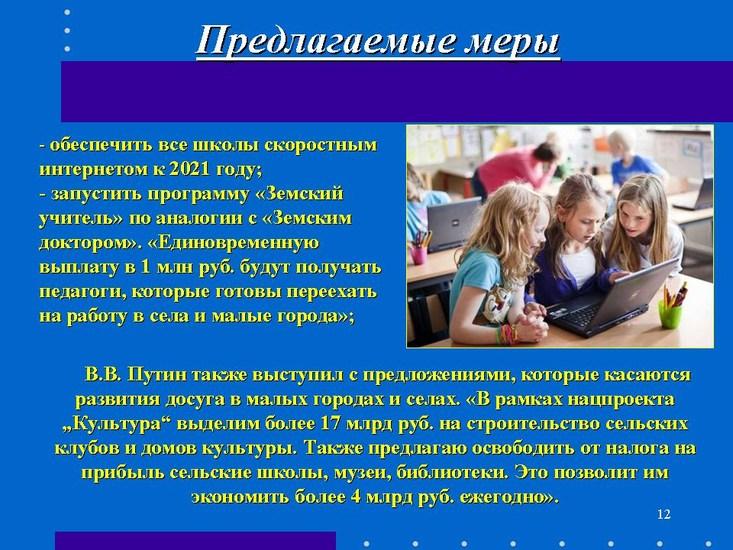 v_2019-11-28_pic11