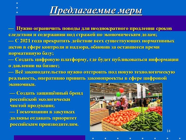 v_2019-11-28_pic13