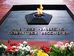 3 декабря – День Неизвестного солдата (с 2014г.)