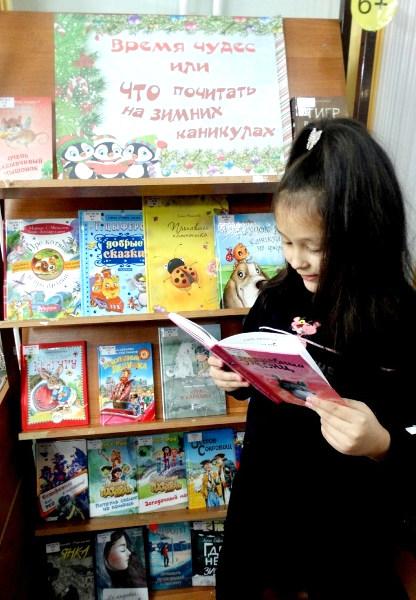 В Новый год с Библиотекой!