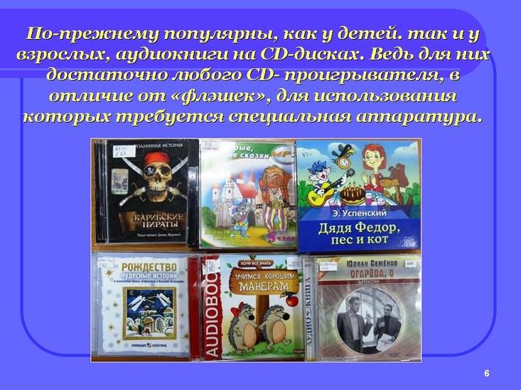 v_2019-12-06_pic06