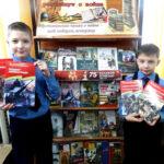 Книжная выставка «Страницы книг расскажут о войне»