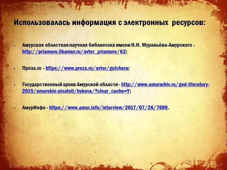 v_2020-01-22_pic09