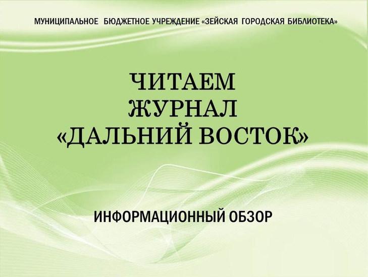 v_2020-02-07_pic00