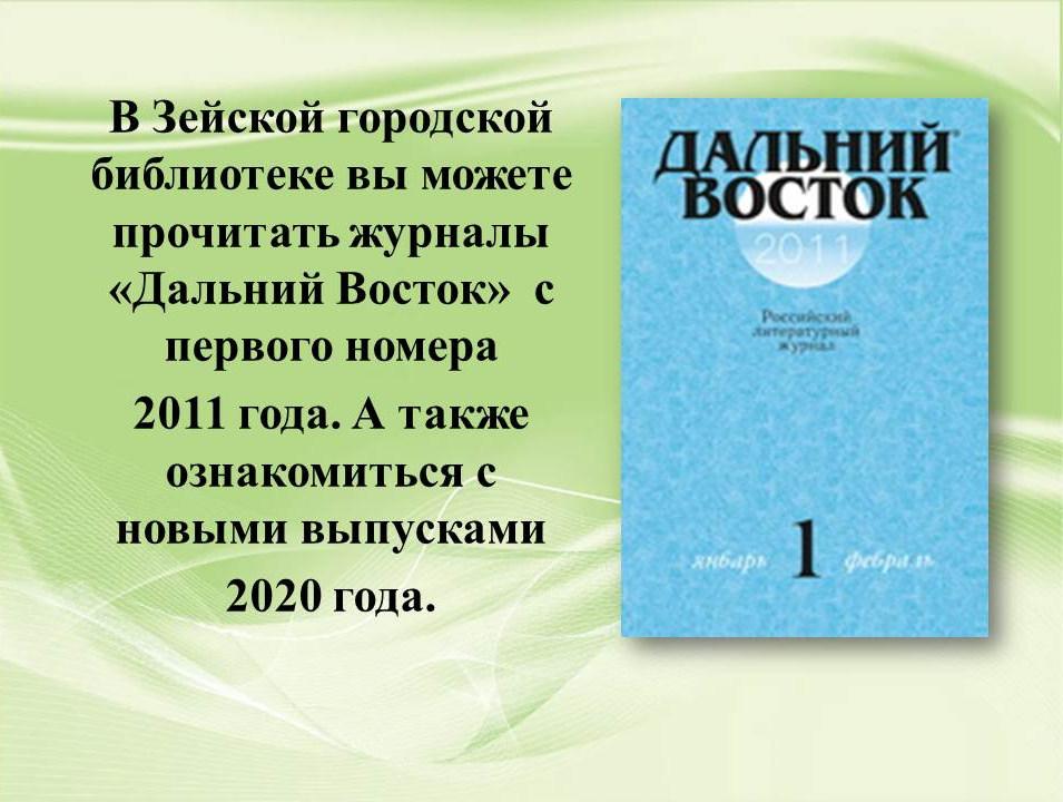 v_2020-02-07_pic05
