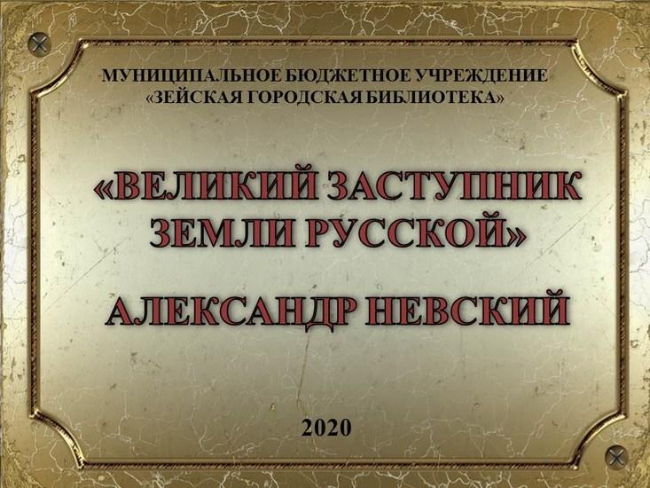 v_2020-02-27_pic01