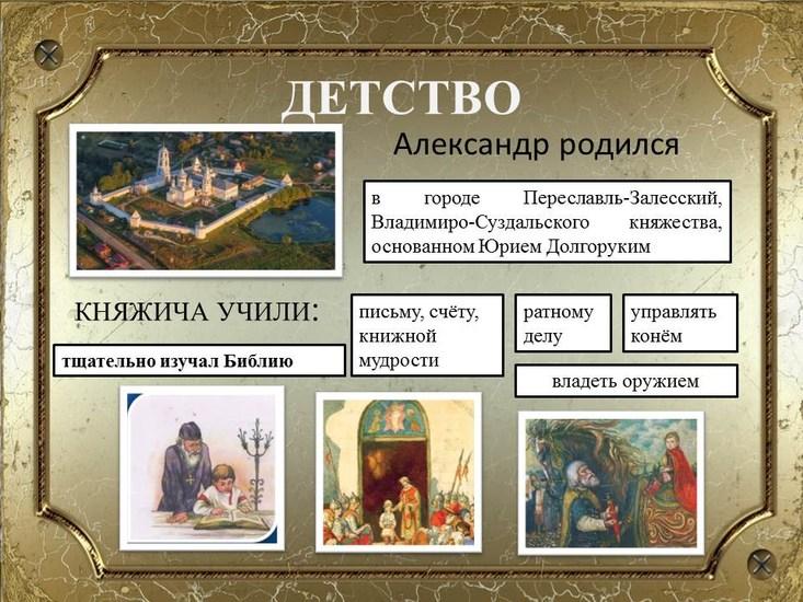 v_2020-02-27_pic04