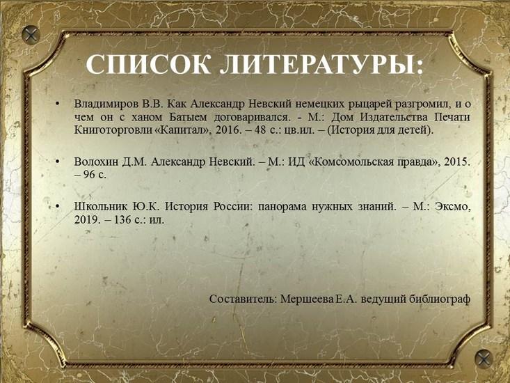 v_2020-02-27_pic14
