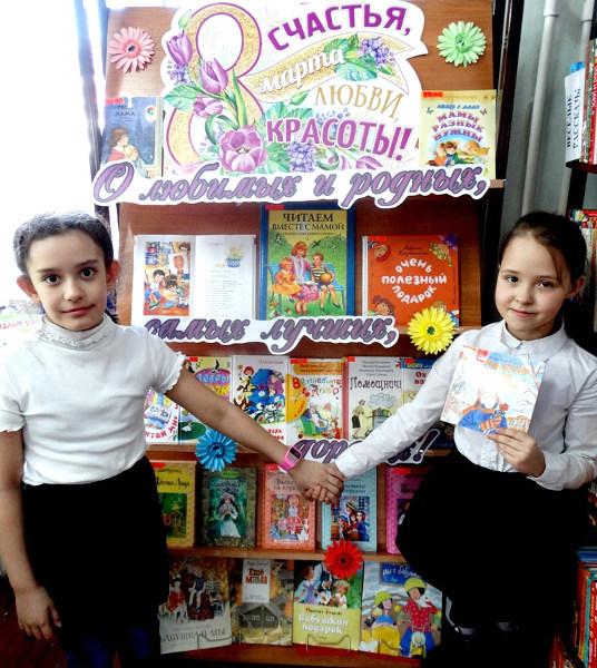 Книжная выставка «О любимых и родных, самых лучших, дорогих!»