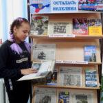 Книжная выставка «И Русь осталась неделима»