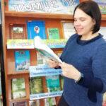 Книжная выставка «Слово, творящее мир»
